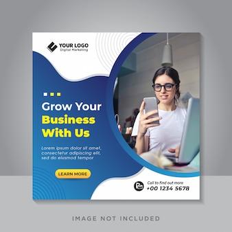 Folheto quadrado de banner de mídia social de marketing empresarial digital