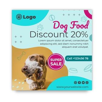 Folheto quadrado de comida de cachorro