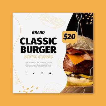 Folheto quadrado de modelo de comida americana