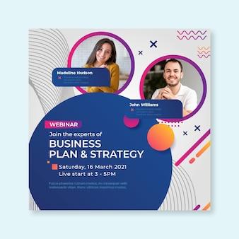 Folheto quadrado de negócios em geral