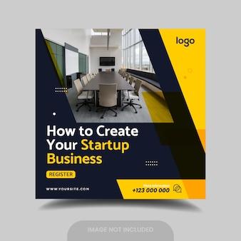 Folheto quadrado de seminário de negócios Vetor Premium