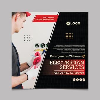 Folheto quadrado de serviço de eletricista