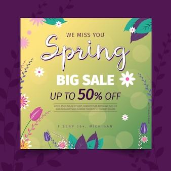 Folheto quadrado de venda de primavera de design plano