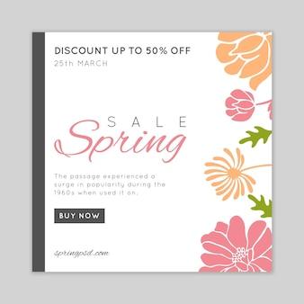 Folheto quadrado de venda plana primavera