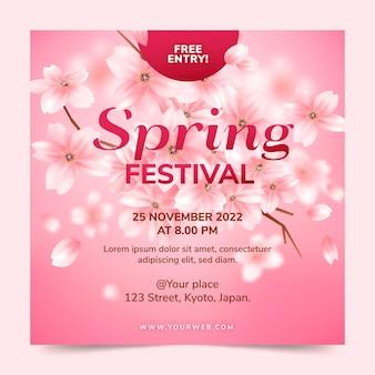 Folheto quadrado do festival da primavera