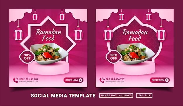 Folheto sobre comida no ramadã ou postagem nas redes sociais