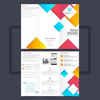 Folheto trifold comercial ou design de flyer com formas quadradas coloridas.