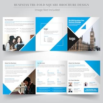 Folheto trifold quadrado azul coporate para negócios