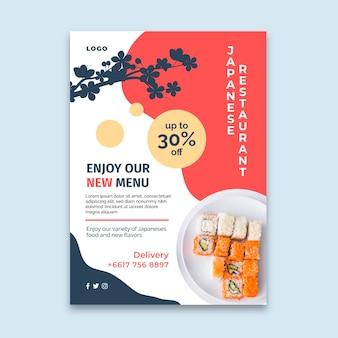 Folheto vertical de restaurante japonês