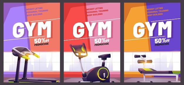 Folhetos de desenho animado de academia com equipamentos de ginástica