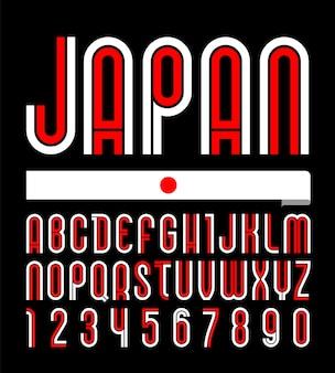Font japan. alfabeto de papel
