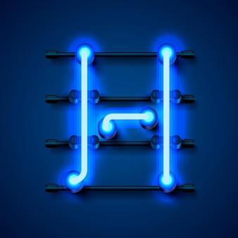 Fonte de néon letra h, quadro indicador de design de arte. ilustração vetorial