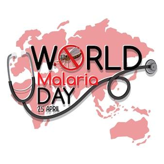 Fonte do dia mundial da malária no fundo do mapa mundial