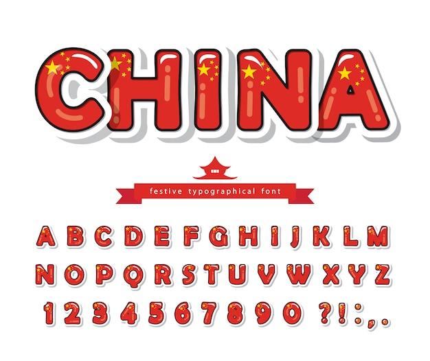Fonte dos desenhos animados da china. cores da bandeira nacional chinesa.