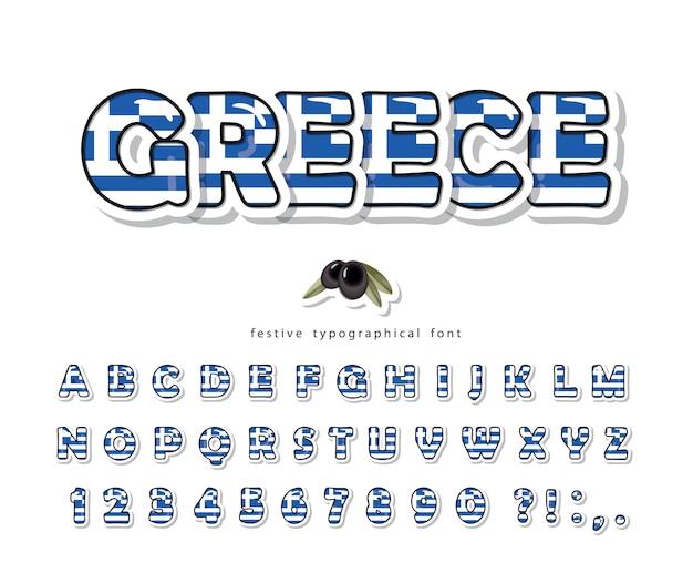 Fonte dos desenhos animados da grécia. cores da bandeira nacional grega.