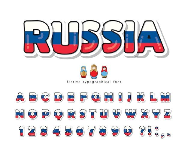 Fonte dos desenhos animados da rússia. cores da bandeira nacional russa.