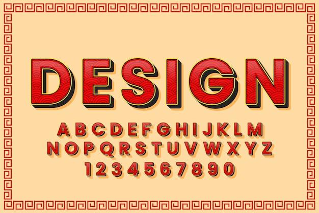 Fonte e alfabeto decorativos com chinês