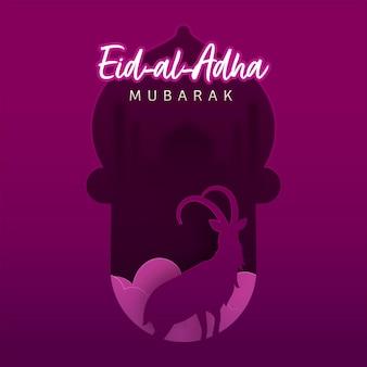 Fonte eid-al-adha mubarak com cabra de papel
