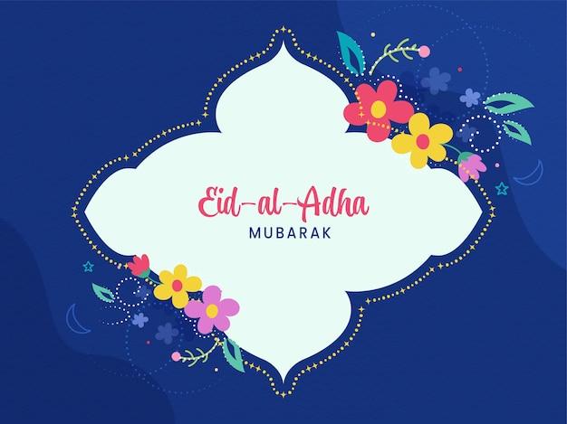 Fonte eid-al-adha mubarak com decoração floral