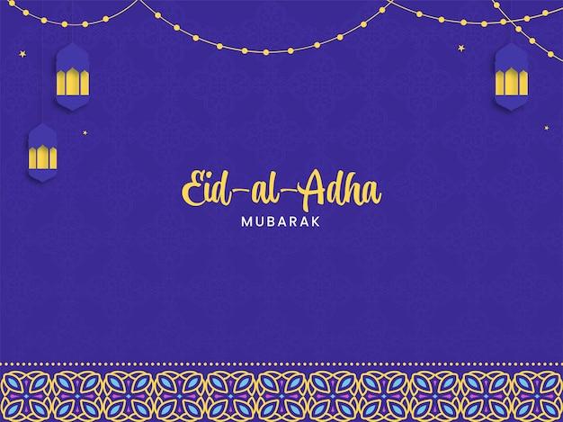 Fonte eid-al-adha mubarak com lanternas de papel penduradas