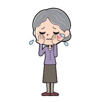 Fora de linha desgaste roxo avó lágrimas