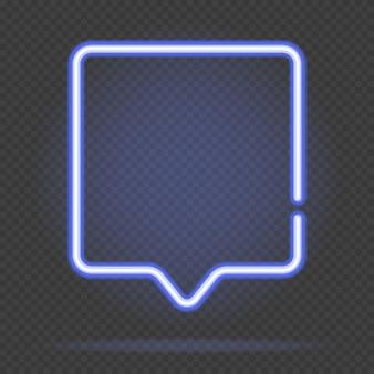 Forma de bolha do discurso do bate-papo do quadrado de néon. ilustração vetorial. figuras da moda brilhantes para texto ou inscrição. banner de luz neon.