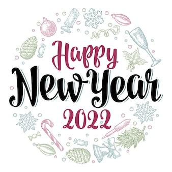 Forma de círculo definida com feliz ano novo de 2022 letras vector cor vintage, gravura em branco