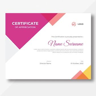 Formas abstratas coloridas de rosa amarelo e laranjamodelo de design de certificado