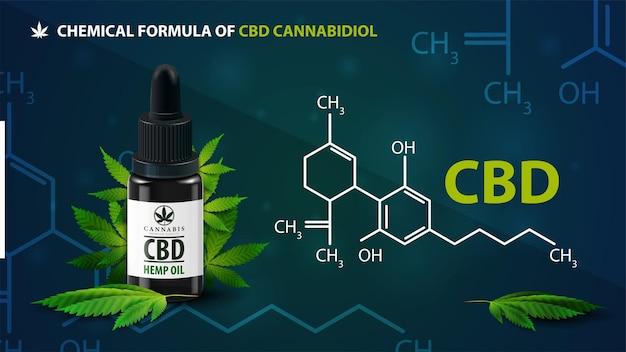 Fórmula química de cbd canabidiol e garrafa de óleo cbd com folhas de cannabis.