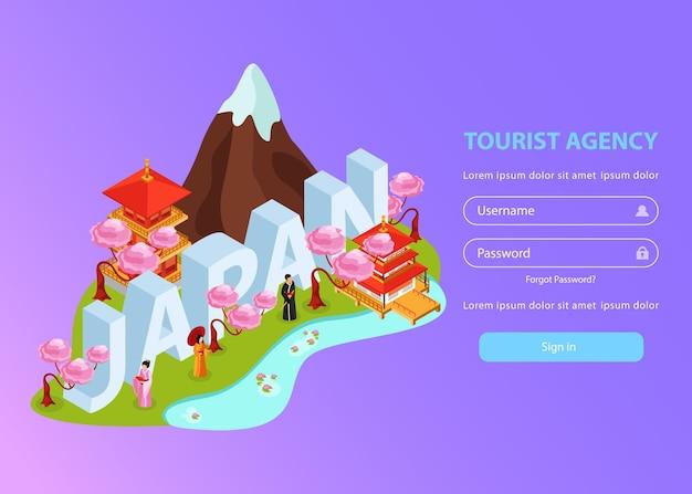Formulário da web com ilustração sobre o guia de turistas do criador de viagens personalizadas para o japão e ásia agência de viagens online
