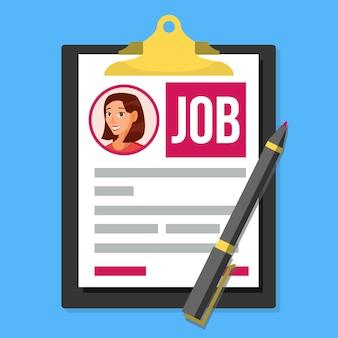 Formulário de pedido de emprego