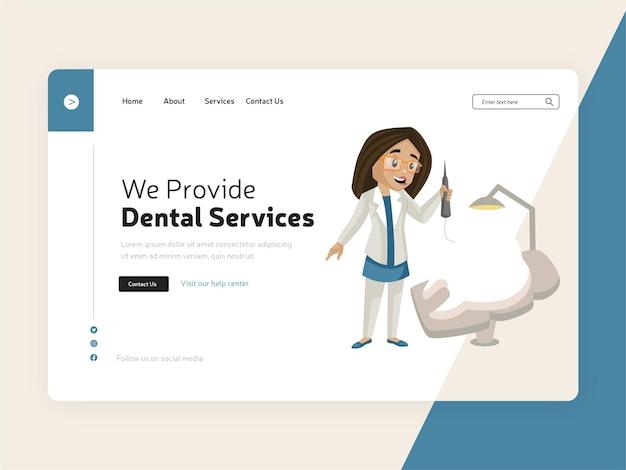 Fornecemos design de página de destino para serviços odontológicos