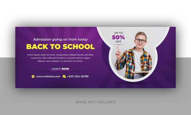 Foto de capa de admissão de volta às aulas e design de modelo de banner da web
