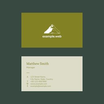 Foto mínima do modelo de cartão de visita anexável para agência de viagens