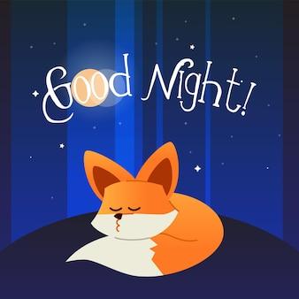 Fox - ilustração plana de frase em vetor moderno. personagem animal dos desenhos animados. imagem de presente de raposa dormindo e desejando boa noite.