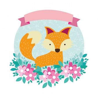 Fox rodada ícone