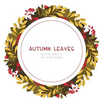 Frame redondo decorativo do vetor liso das folhas de outono.