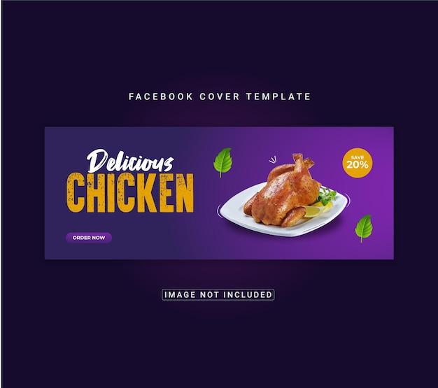 Frango delicioso e menu de comida de restaurante modelo de banner de capa do facebook