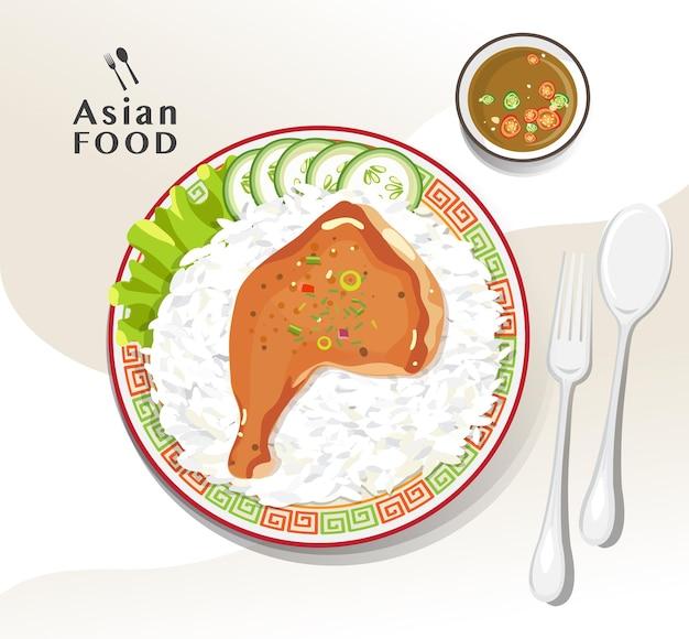 Frango frito e arroz, frango frito e arroz servido em um prato, comida de ilustração vetorial