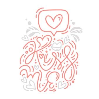 Frase da caligrafia da monoline beija-me com namorados