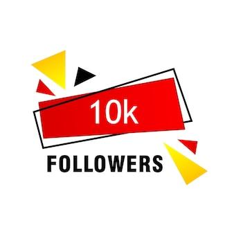 Frase de agradecimento de 10 mil seguidores em fundo brilhante com itens aleatórios. modelo para postagem em mídia social, banner de assinantes para blog. ilustração vetorial.