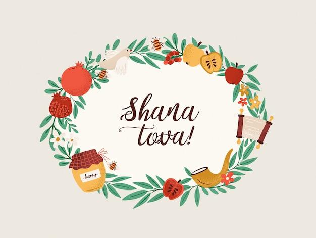 Frase de shana tova dentro de uma moldura redonda feita de folhas, chifre de shofar, torá, mel, frutas vermelhas, maçãs, romãs