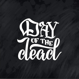 Frase para feliz dia das bruxas. citação de letras de mão desenhada moderno e elegante.