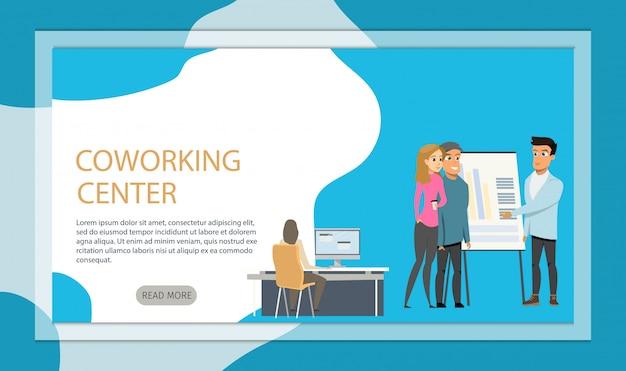 Freelancer na coworking business center banner