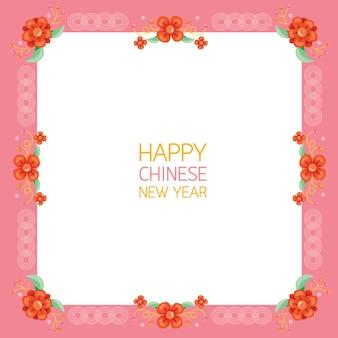 Fronteira de ano novo chinês com flores