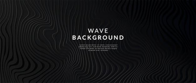 Fundo abstrato da onda da linha branca