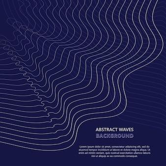 Fundo abstrato da onda, forma ondulada.