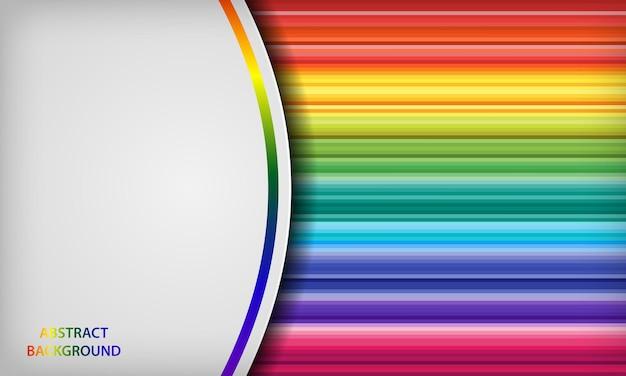 Fundo abstrato das formas do papel do arco-íris branco e colorido