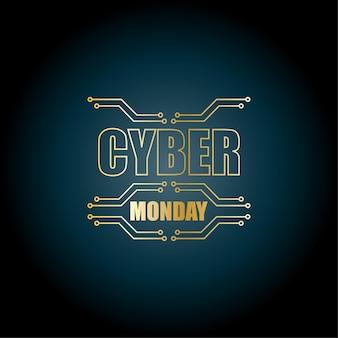 Fundo abstrato de cyber segunda-feira