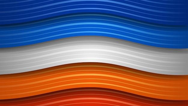 Fundo abstrato de listras coloridas onduladas com sombras